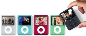 new-ipod-nano.jpg